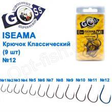 Крючок Goss Iseama Классический (9шт) 10071 BN № 12