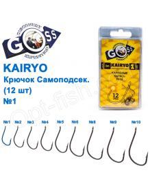 Goss Kairyo 11027 BN