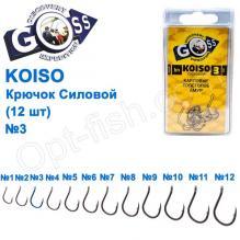 Крючок Goss Koiso Силовой (12шт) 10011 BN № 3