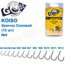 Крючок Goss Koiso Силовой (12шт) 10011 BN № 4