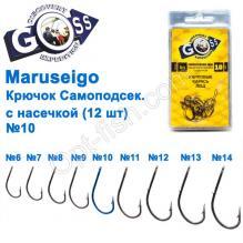 Крючок Goss Maruseigo Самоподсек. с насечкой (12шт) 10075 BN № 10