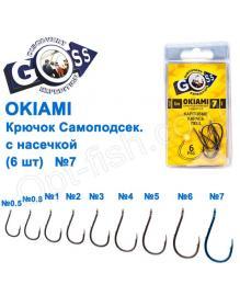 Goss Okiami Chinu 10091 BN