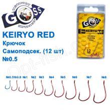 Крючок Goss Keiryo Самоподсек. (12шт) 10078 RED № 0,5
