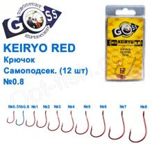 Крючок Goss Keiryo Самоподсек. (12шт) 10078 RED № 0,8