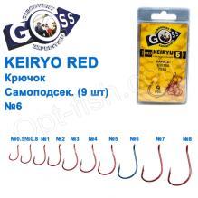 Крючок Goss Keiryo Самоподсек. (9шт) 10078 RED № 6