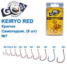 Крючок Goss Keiryo Самоподсек. (9шт) 10078 RED № 7