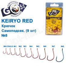 Крючок Goss Keiryo Самоподсек. (9шт) 10078 RED № 8