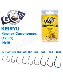 Goss Keiryu 10078 BN