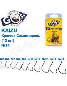 Goss Kaizu 10079 BN