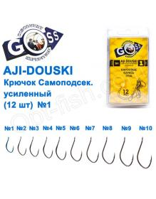 Goss Aji Douski 10092 BN