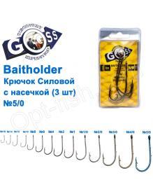 Goss Baitholder 11014