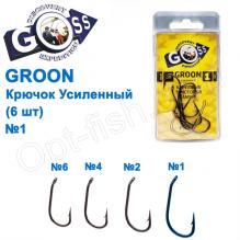 Крючок Goss Groon Усиленный (6шт) 10099 BN № 1