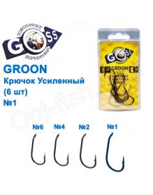 Goss Groon 10099