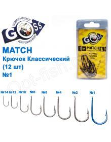 Goss Match 9008