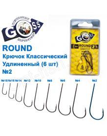 Goss Round KM012