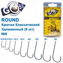 Крючок Goss Round Классический удлиненный (9шт) KM012 BN № 6