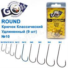 Крючок Goss Round Классический удлиненный (9шт) KM012 BN № 10