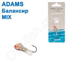 Балансир под/Adams (1 крючок) MIX