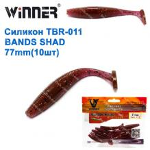 Силикон Winner NEW TBR-011 BANDS SHAD 3 77mm 3,5g (10шт) 011 # *