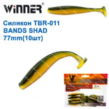 Силикон Winner NEW TBR-011 BANDS SHAD 3 77mm 3,5g (10шт) 033 # *