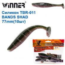 Силикон Winner NEW TBR-011 BANDS SHAD 3 77mm 3,5g (10шт) 034 # *