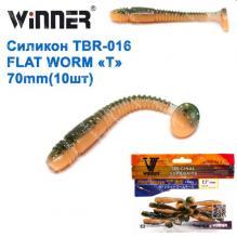 Силикон Winner NEW TBR-016 FLAT WORM «T» TAIL 2,7  70mm  2,6g (10шт) 029 # *