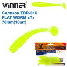Силикон Winner NEW TBR-016 FLAT WORM «T» TAIL 2,7  70mm  2,6g (10шт) 019 # *