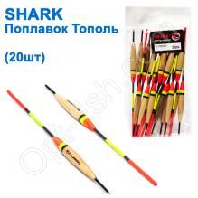 Поплавок Shark Тополь T2-20N0802 (20шт)