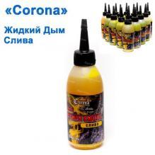 Жидкий дым Corona 120мл слива