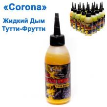 Жидкий дым Corona 120мл тутти-фрутти