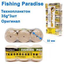 Технопланктон Fishing paradise 35g x 3шт (оригинал)
