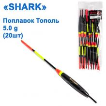 Поплавок Shark Тополь T2-50B0802 (20шт)