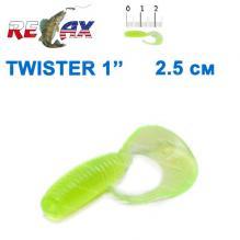 Силикон Relax Twister 1' col.TS 014 (100шт)