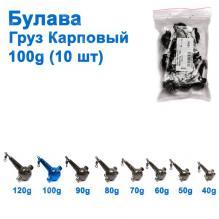 Груз карповый Булава кр 100g (10шт)