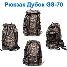 Рюкзак Дубок GS-70