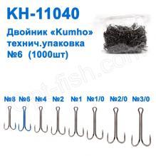 Двойник Kumho KH-11040 № 6 (1000шт)