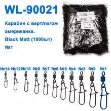 Техническая упаковка Карабин с вертлюгом американка WL90021 black mat (1000шт) № 1