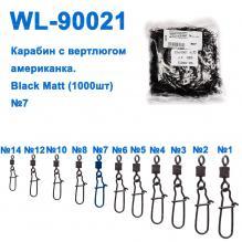 Техническая упаковка Карабин с вертлюгом американка WL90021 black mat (1000шт) № 7