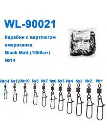 Карабины WL-90021