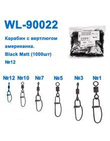 Карабины WL-90022