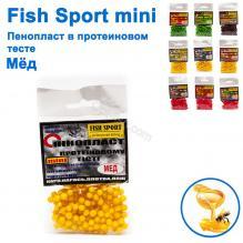 Пенопласт в протеиновом тесте Fish Sport mini (мед)