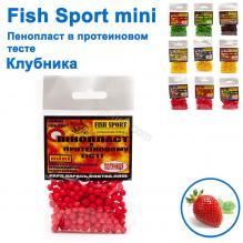 Пенопласт в протеиновом тесте Fish Sport mini (клубника)
