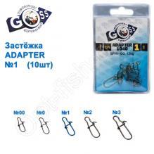 Застежка GOSS Adapter 1040BN №1 (10шт)
