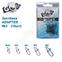 Застежка GOSS Adapter 1040BN №3 (10шт)