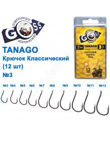 Goss Tanago 10003 BN