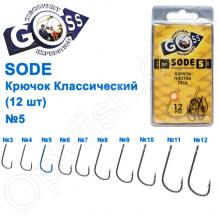 Крючок Goss Sode Классический (12шт) 10006 BN № 5