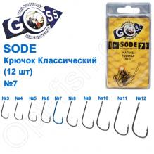 Крючок Goss Sode Классический (12шт) 10006 BN № 7
