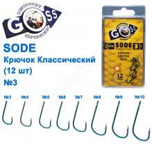 Крючок Goss Sode Классический (12шт) 10006 BLUE № 3