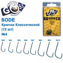 Крючок Goss Sode Классический (12шт) 10006 BLUE № 4