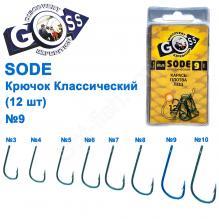 Крючок Goss Sode Классический (12шт) 10006 BLUE № 9
